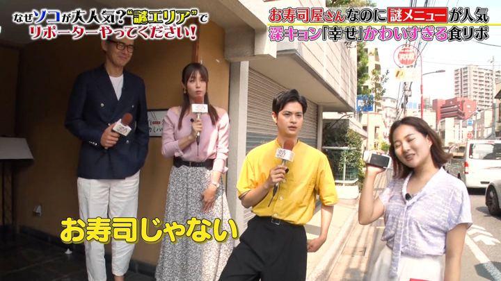 2019年07月06日永尾亜子の画像09枚目