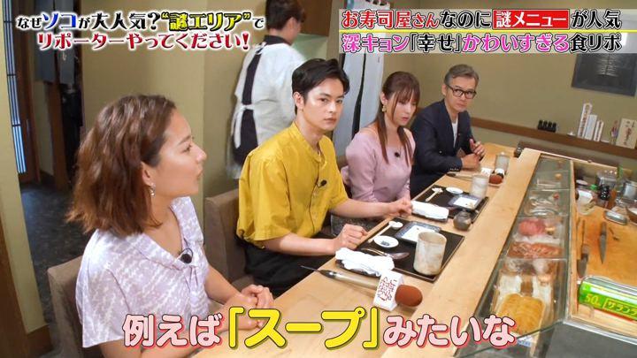 2019年07月06日永尾亜子の画像10枚目