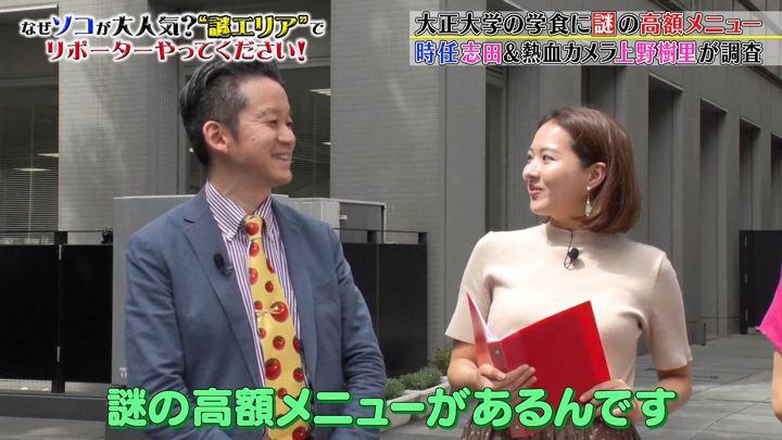 2019年07月06日永尾亜子の画像11枚目