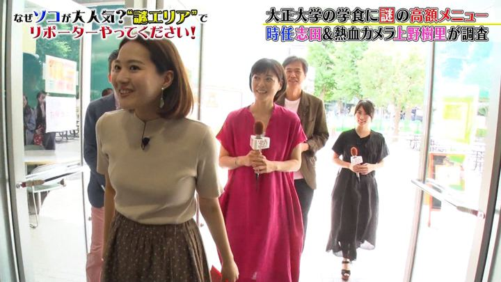 2019年07月06日永尾亜子の画像12枚目