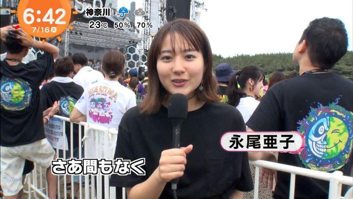 2019年07月16日永尾亜子の画像01枚目