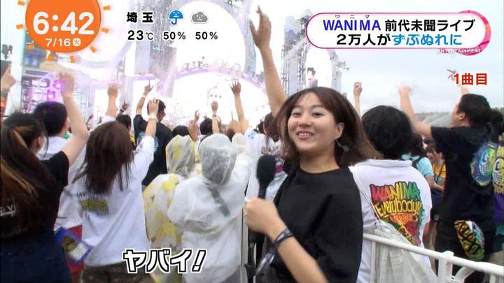 2019年07月16日永尾亜子の画像04枚目