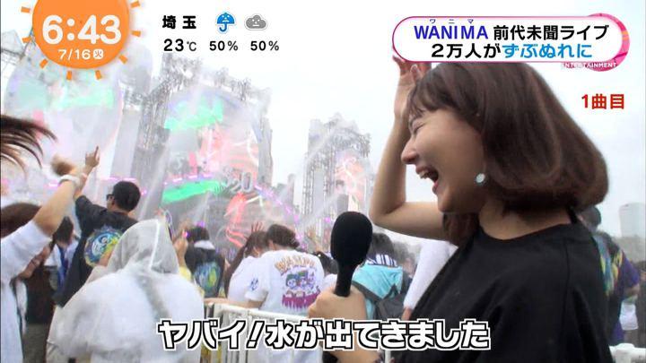 2019年07月16日永尾亜子の画像06枚目