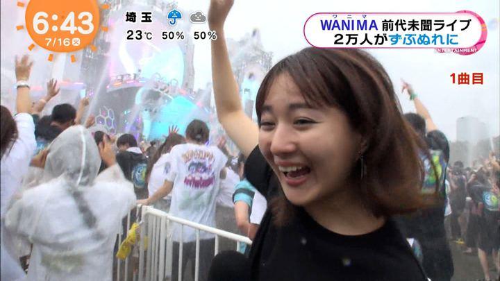 2019年07月16日永尾亜子の画像07枚目