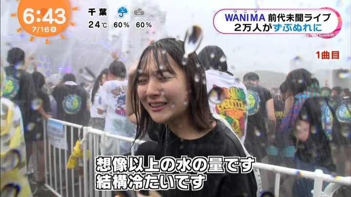 2019年07月16日永尾亜子の画像08枚目