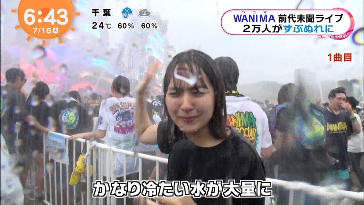 2019年07月16日永尾亜子の画像09枚目