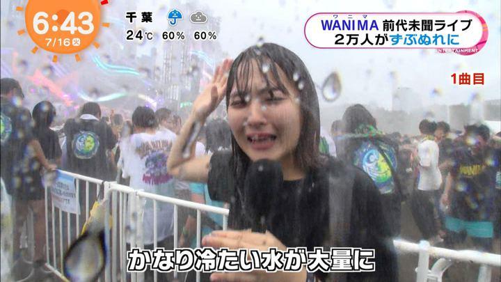 2019年07月16日永尾亜子の画像10枚目
