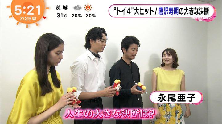 2019年07月25日永尾亜子の画像01枚目