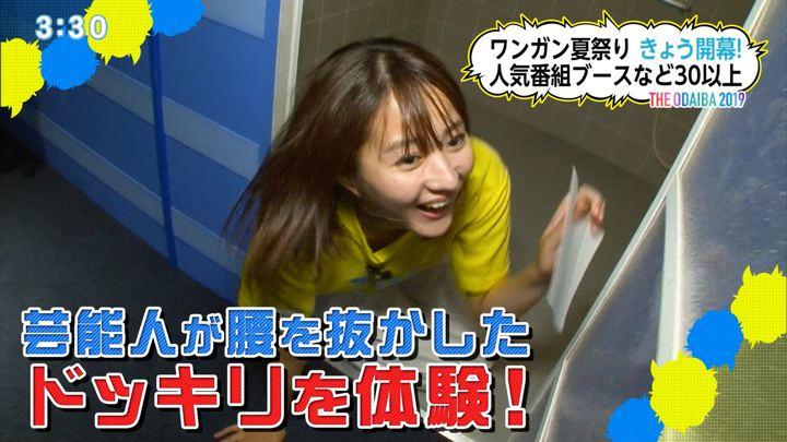 2019年07月27日永尾亜子の画像01枚目