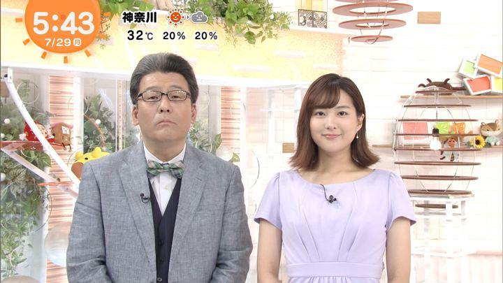 2019年07月29日永尾亜子の画像01枚目