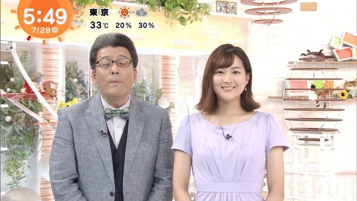 2019年07月29日永尾亜子の画像03枚目