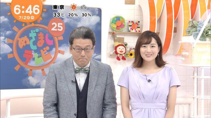 2019年07月29日永尾亜子の画像04枚目