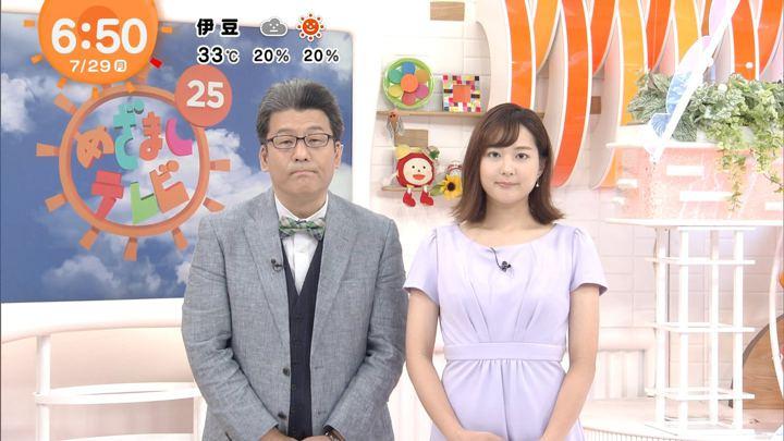 2019年07月29日永尾亜子の画像06枚目