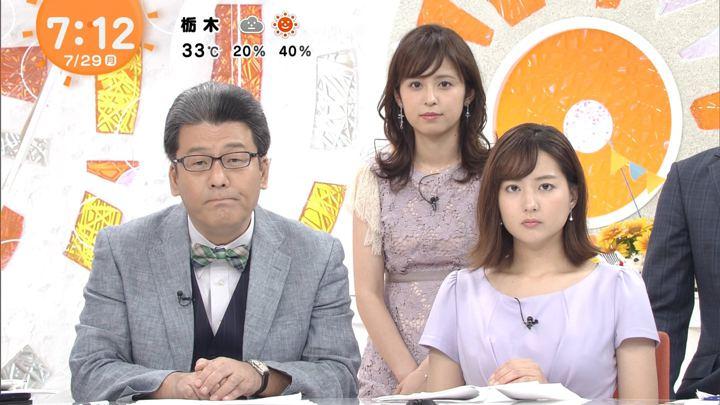 2019年07月29日永尾亜子の画像08枚目