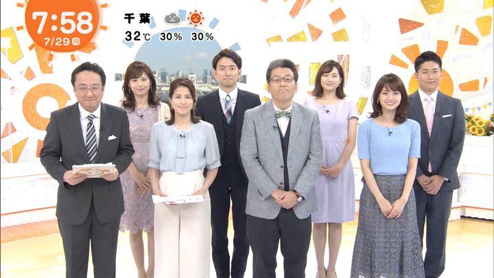 2019年07月29日永尾亜子の画像11枚目