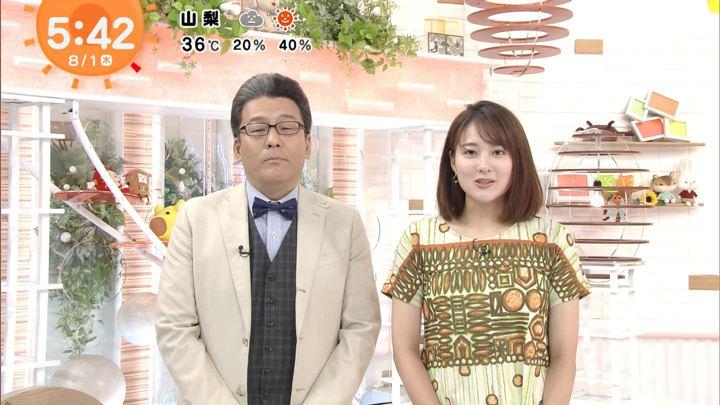 2019年08月01日永尾亜子の画像01枚目