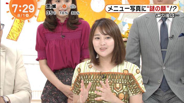 2019年08月01日永尾亜子の画像05枚目