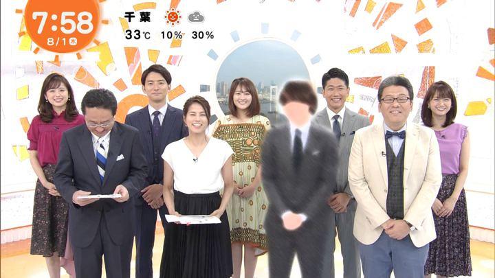 2019年08月01日永尾亜子の画像08枚目