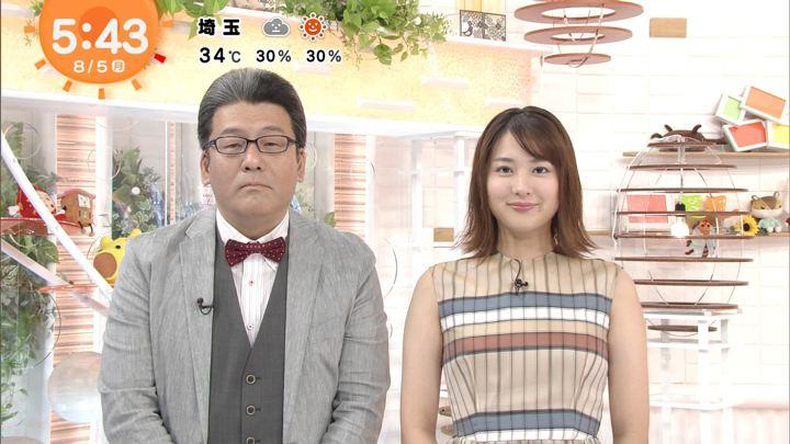 2019年08月05日永尾亜子の画像01枚目