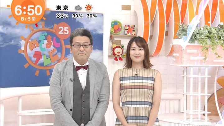 2019年08月05日永尾亜子の画像04枚目