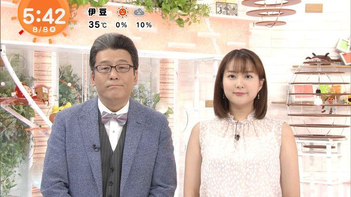 2019年08月08日永尾亜子の画像01枚目