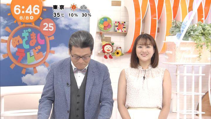 2019年08月08日永尾亜子の画像05枚目
