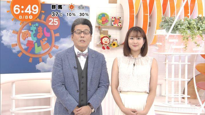 2019年08月08日永尾亜子の画像07枚目