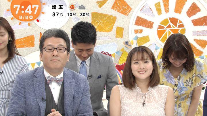 2019年08月08日永尾亜子の画像08枚目
