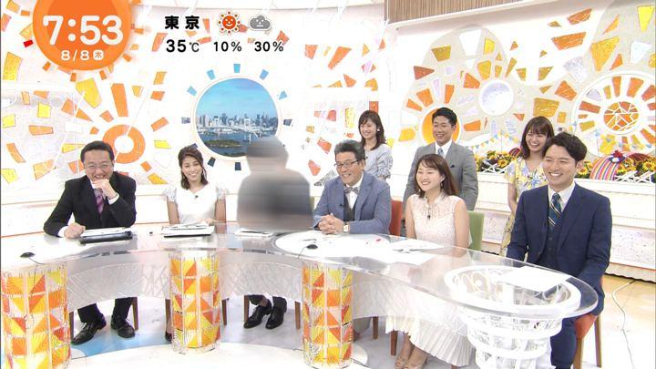 2019年08月08日永尾亜子の画像09枚目