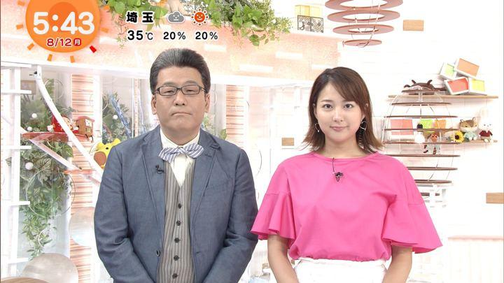 2019年08月12日永尾亜子の画像01枚目