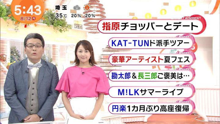 2019年08月12日永尾亜子の画像02枚目