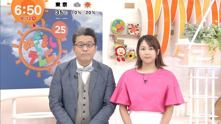 2019年08月12日永尾亜子の画像03枚目