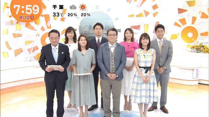 2019年08月12日永尾亜子の画像08枚目