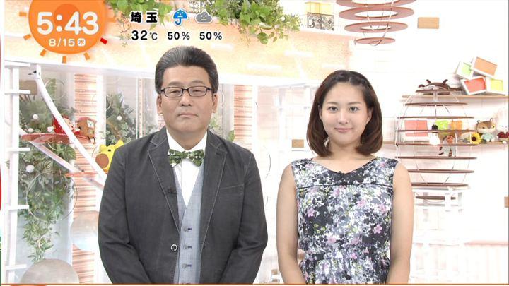 2019年08月15日永尾亜子の画像02枚目