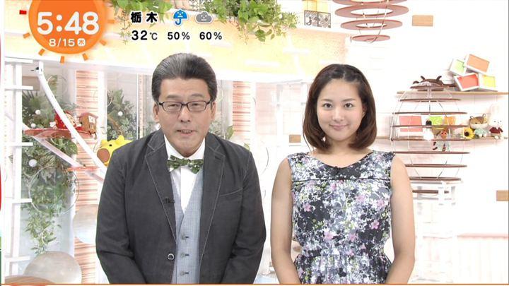2019年08月15日永尾亜子の画像04枚目