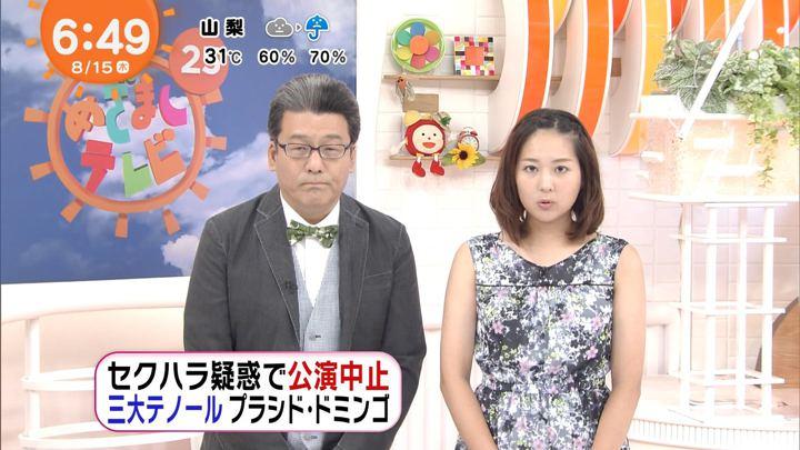2019年08月15日永尾亜子の画像06枚目