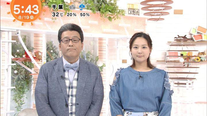 2019年08月19日永尾亜子の画像01枚目