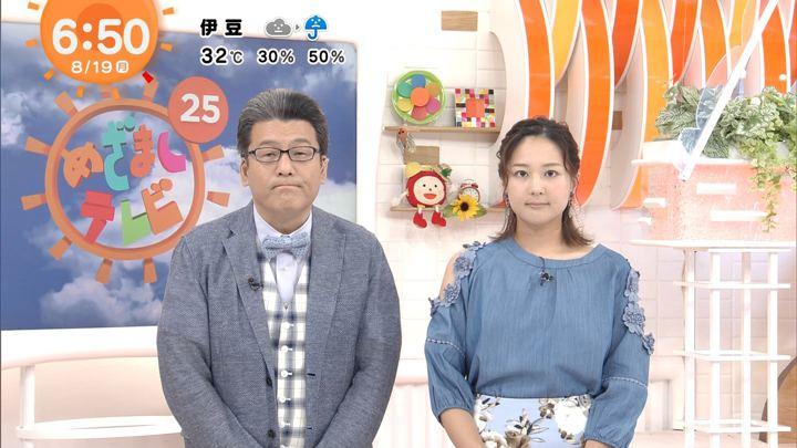 2019年08月19日永尾亜子の画像04枚目