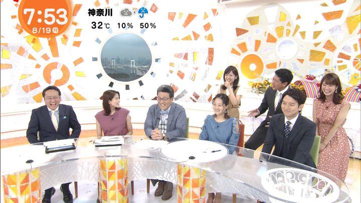 2019年08月19日永尾亜子の画像05枚目