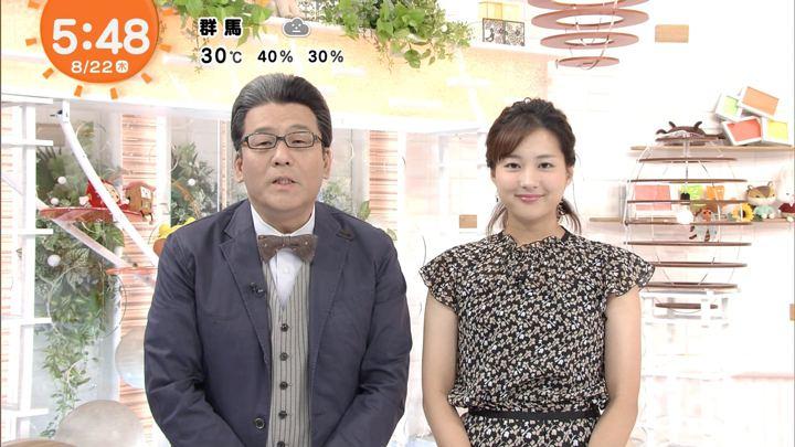 2019年08月22日永尾亜子の画像05枚目