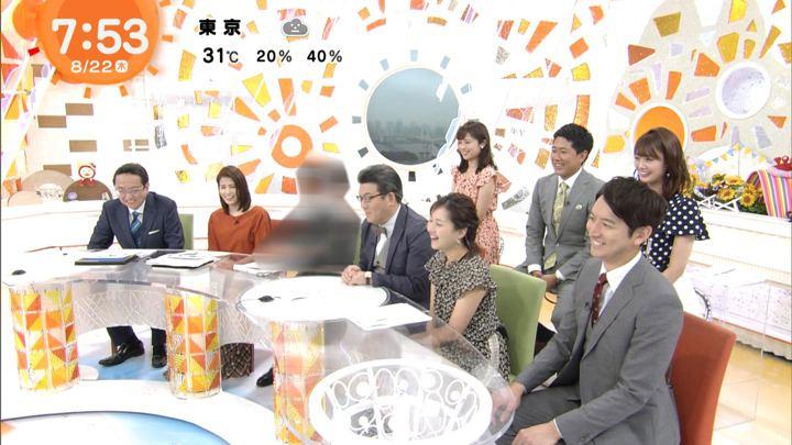 2019年08月22日永尾亜子の画像09枚目