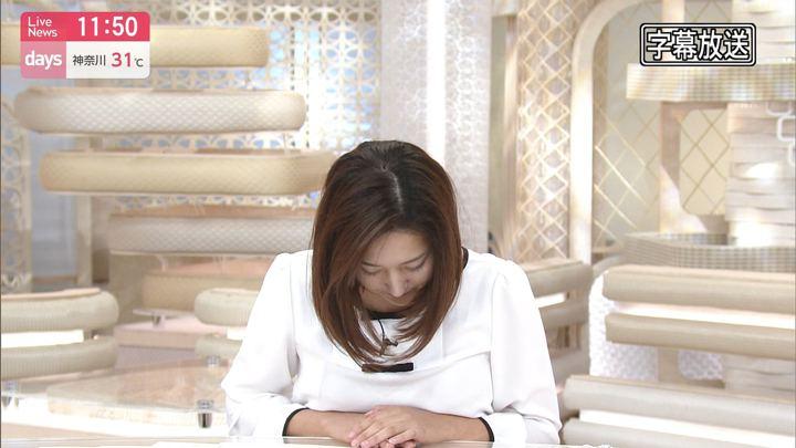 2019年08月25日永尾亜子の画像08枚目