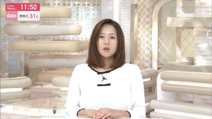 2019年08月25日永尾亜子の画像09枚目