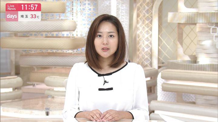 2019年08月25日永尾亜子の画像11枚目