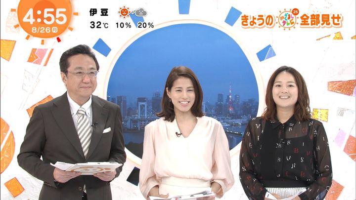 2019年08月26日永尾亜子の画像01枚目