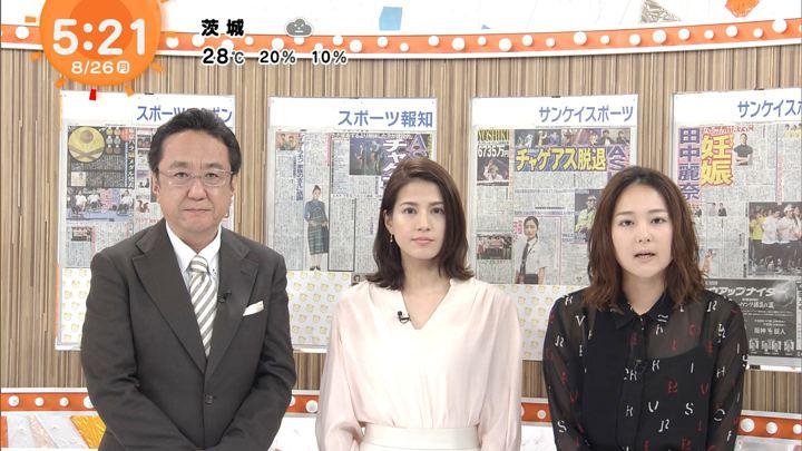 2019年08月26日永尾亜子の画像02枚目