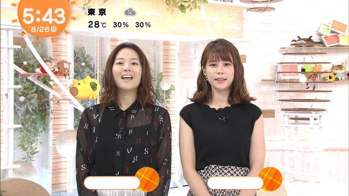 2019年08月26日永尾亜子の画像03枚目