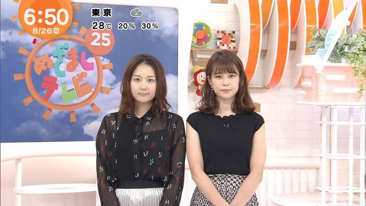 2019年08月26日永尾亜子の画像06枚目