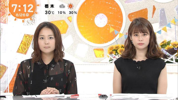 2019年08月26日永尾亜子の画像07枚目