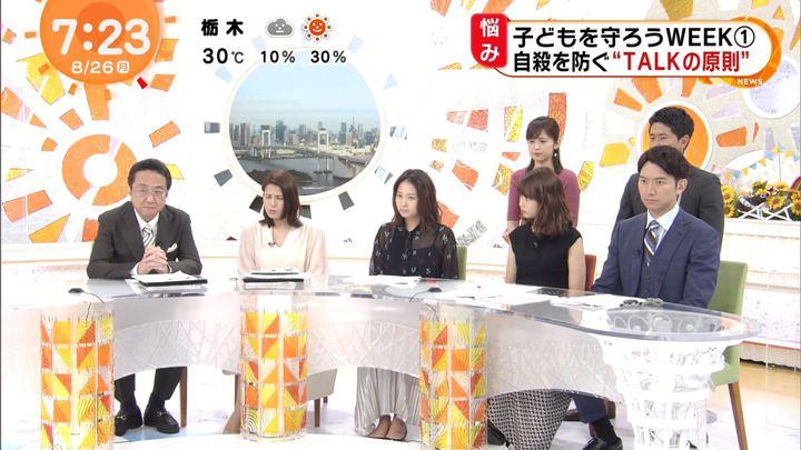 2019年08月26日永尾亜子の画像08枚目